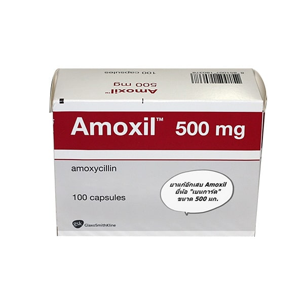 Amoxicillin 500mg for gonorrhea
